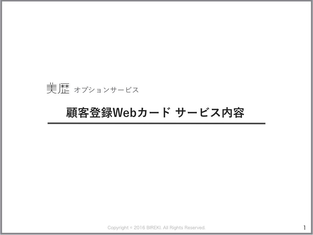 001 slide